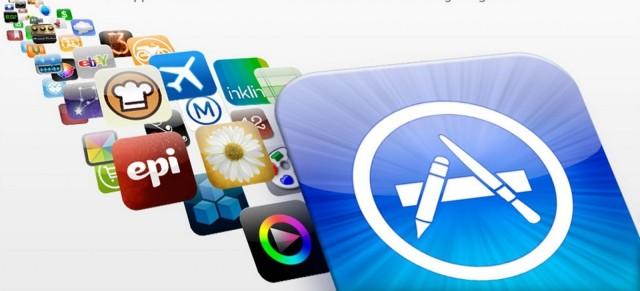 Apple AppStore 5 Anniversary