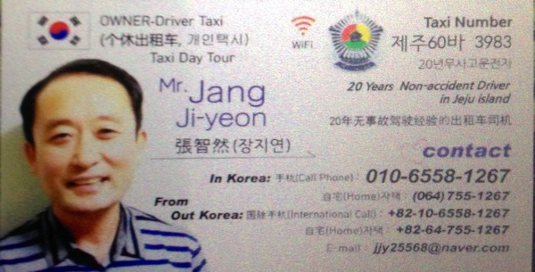 Taxi Tour Driver Mr Jang