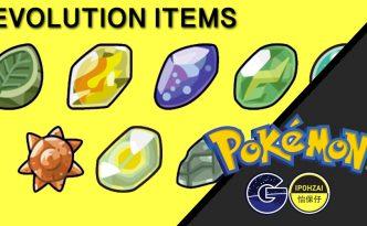 PokemonGo Evolution Items