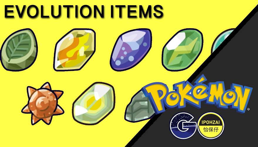 PokemonGo Evolution Items